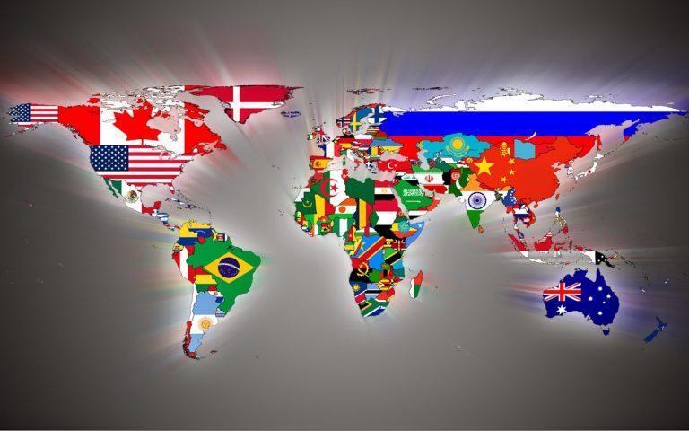 Няколко упражнения, които носят имена на държави